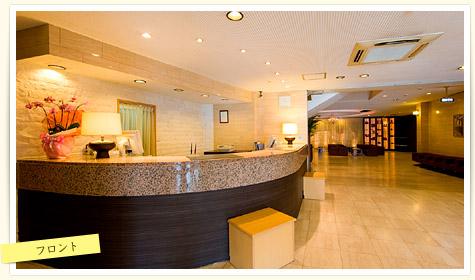 都城グリーンホテル フロント